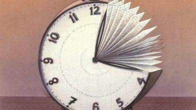 تصویر از خواندن اجمالی، هنر بهره بردن حداکثری از کتاب در حداقل زمان