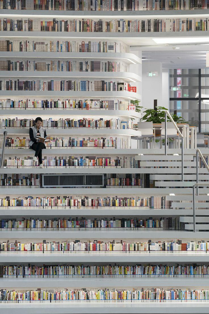 شما چگونه با کتابها آشنا میشوید