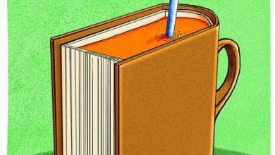 تصویر از خوب بخوانید تا طعم واقعی کتابها را بچشید.